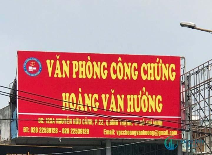 Văn phòng công chứng Hoàng Văn Hưởng